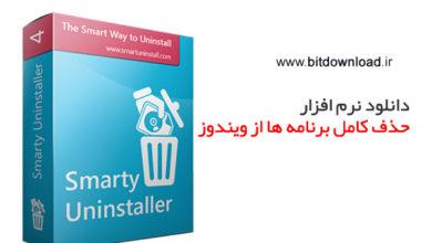 Download Smarty Uninstaller 4.5.1.0 - The program completely removes the programs from Windows