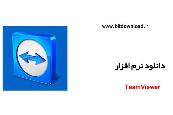 Download TeamViewer Free 14 0 13880 + Corporate - Connect to