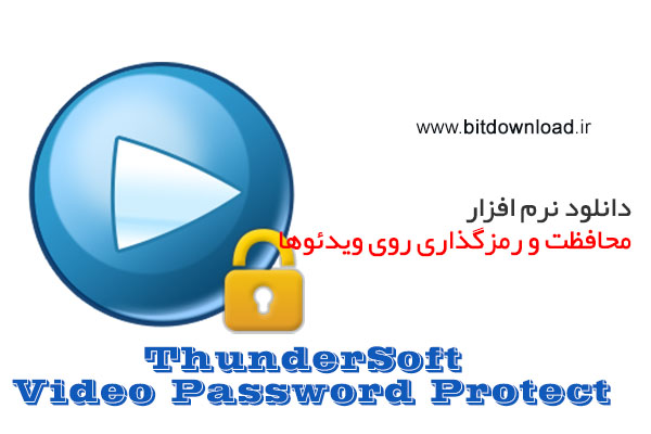 Download free password protect video master, password protect.