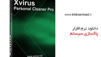 Xvirus Personal Cleaner