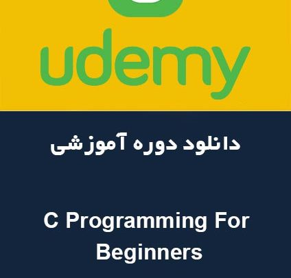 Download Udemy C Programming For Beginners - Direct Download Links