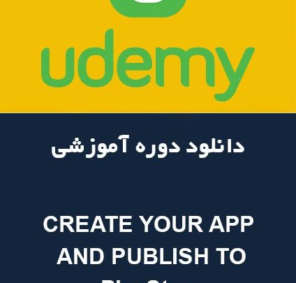 Download Udemy CREATE YOUR APP AND PUBLISH TO PLAYSTORE - Direct
