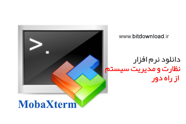 Download MobaXterm 11 1 Build 3860 - Remote System