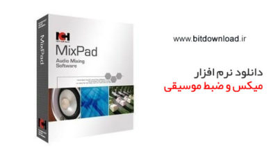 دانلود NCH MixPad Masters