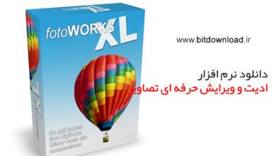 دانلود FotoWorks XL 2
