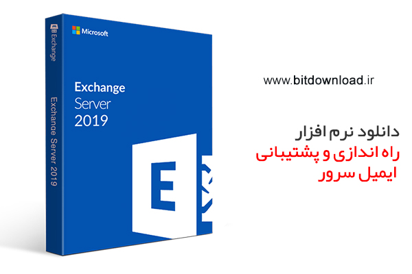 Download Microsoft Exchange Server 2019 CU1 - Set up and