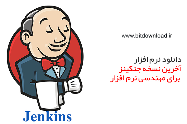 Download Jenkins 2 164 - The latest Jenkins version for