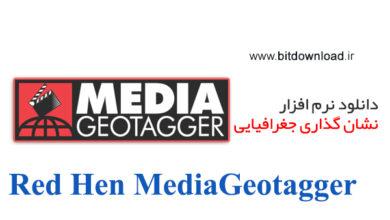 دانلود Red Hen MediaGeotagger