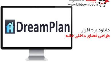 دانلود NCH DreamPlan Plus