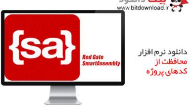دانلود RedGate SmartAssembly Professional