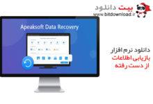 دانلود Apeaksoft Data Recovery