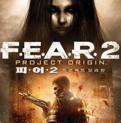 Download the game F.E.A.R. Project Origin 2 for PC - Compact version of FitGrell