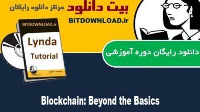Blockchain: Beyond the Basics