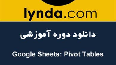 Download Lynda Google Sheets: Pivot Tables
