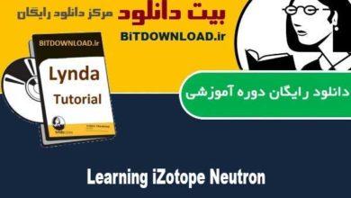 Learning iZotope Neutron