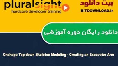Onshape Top-down Skeleton Modeling - Creating an Excavator Arm