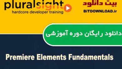 Premiere Elements Fundamentals