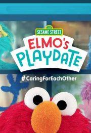 Download Sesame Street: Elmo's Playdate 2020