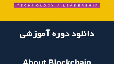 Download Technics Publications About Blockchain