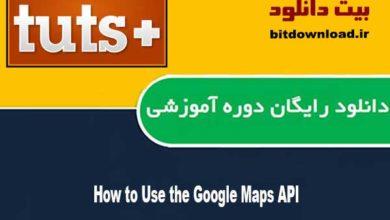 How to Use the Google Maps API