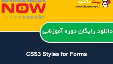 CSS3 Styles for Forms