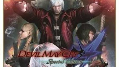 Download the hacked game Devil May Cry 4 Special Edition for PS4
