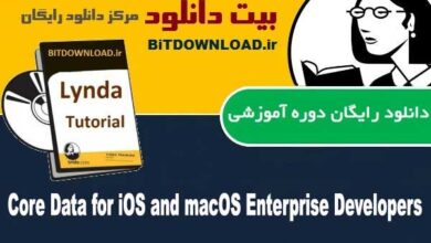 Core Data for iOS and macOS Enterprise Developers
