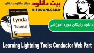 Learning Lightning Tools: Conductor Web Part