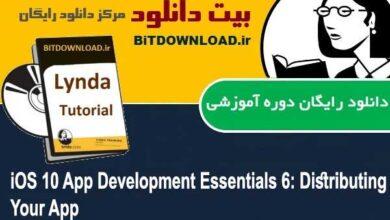 iOS 10 App Development Essentials 6: Distributing Your App