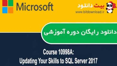 Updating Your Skills to SQL Server 2017