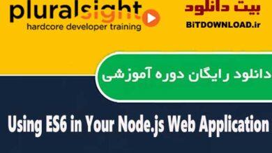 Using ES6 in Your Node.js Web Application