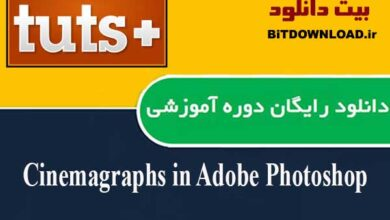 Cinemagraphs in Adobe Photoshop