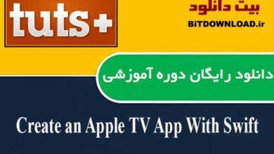 Create an Apple TV App With Swift