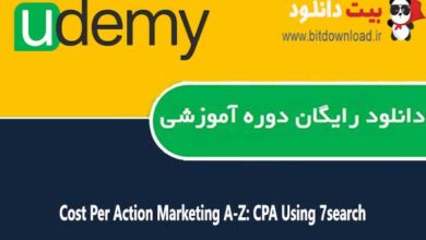 Cost Per Action Marketing A-Z: CPA Using 7search