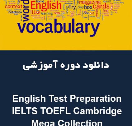 English Test Preparation IELTS TOEFL Cambridge Mega Collection