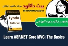Learn ASP.NET Core MVC: The Basics