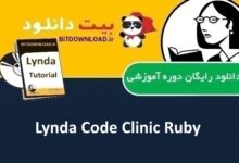 Code Clinic Ruby
