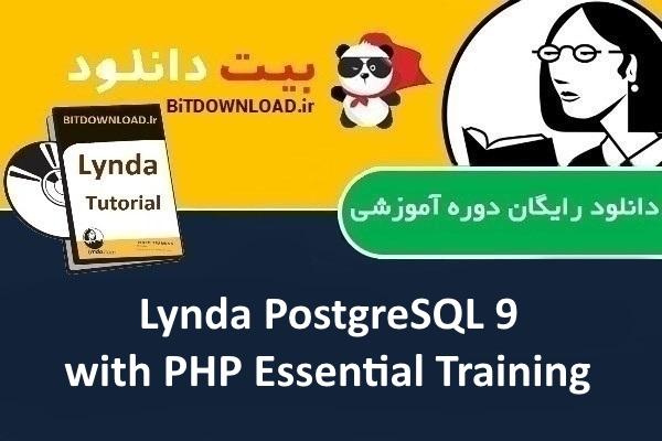PostgreSQL 9 with PHP Essential Training
